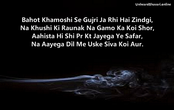 Dard Shayari with Images