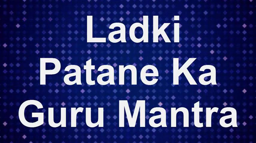 Ladki Patane Ke Totke | Just Call Now Baba ji +91-7340904630