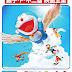Doraemon The Movie Nobita Aur Birdopia Ka Sultan (2001) REMASTERED WEB-DL Telugu Dub 480p & 720p HD