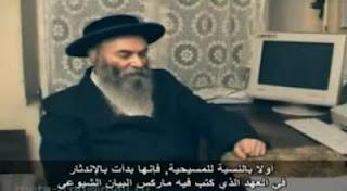 فيدو:اعتراف حاخام يهودي بأن الإسلام هو دين المستقبل