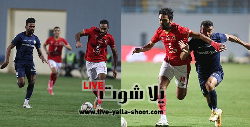نتيجة مباراة الأهلي وإنبى 24-4-2021 فى الدوري المصري