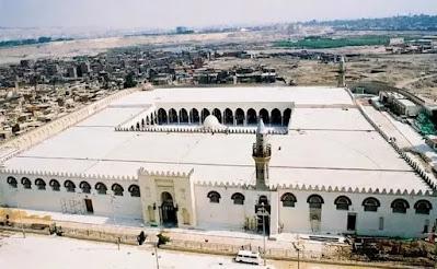 Mosque of Amr Ibn al-Aas