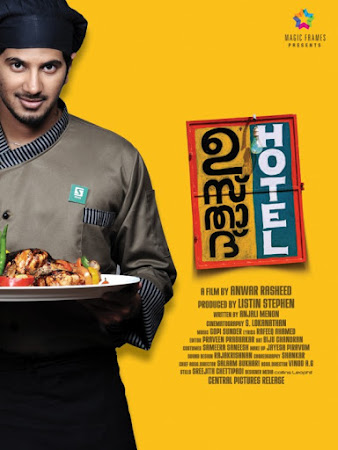 Poster Of Ustad Hotel In Dual Audio Hindi Malayalam 300MB Compressed Small Size Pc Movie Free Download Only At worldfree4u.com