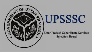 UPSSSC Lekhpal 2021: अभी तक परीक्षा में इतने अंकों का पूछा जाता था एक सवाल, अगर लागू हुई निगेटिव मार्किंग तो क्या होगा नुकसान