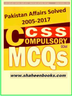 CSS Compulsory MCQS 2015 - 2017,CSS Compulsory MCQS pdf,Advance IQ Test IQ test ,NTS Test sample ,Entry Test Preparation