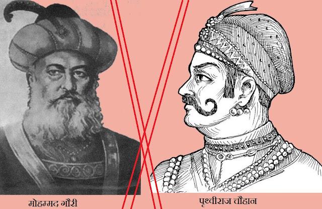 पृथ्वीराज चौहाण, घोरी और ख्वाजा ..Gujarati Article By Naresh K. Dodia