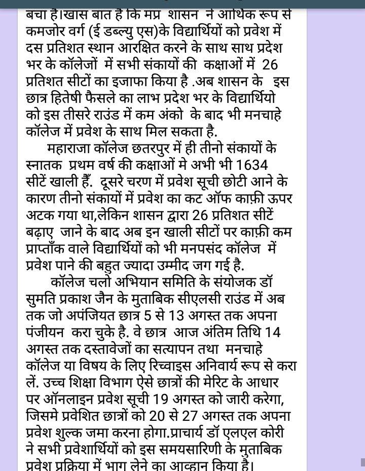 Prashant Ghuwara Help Everyone: Prashant Ghuwara Ke Vichar