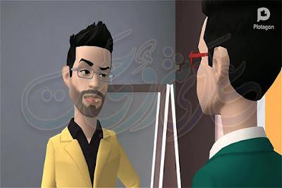 تحميل برنامج صنع افلام كرتون 3d للكمبيوتر