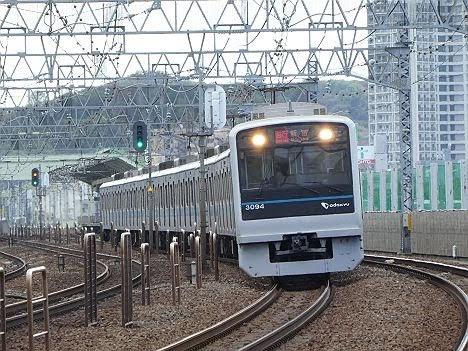 小田急電鉄 急行 新宿行き8 3000形フルカラーLED