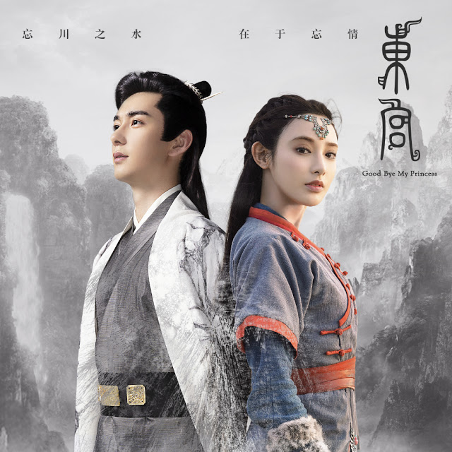 Your Must Watch Chinese Drama List This Side of 2019