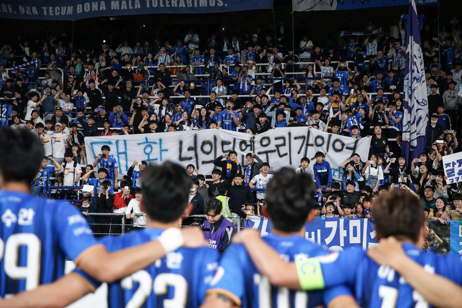 K League 1 Final Round Fixtures