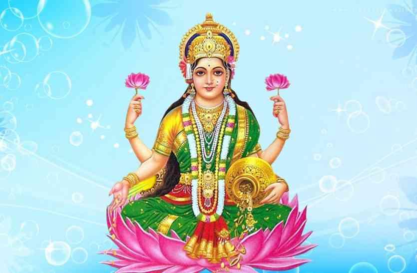 Laxmi Lakshmi