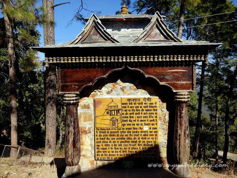 History of the Kasar Devi Temple, Uttarakhand