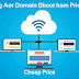 Hosting Aor Domain Bhoot Kam Price Mein|Cheap Price