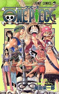 ワンピース コミックス 第28巻 表紙 | 尾田栄一郎(Oda Eiichiro) | ONE PIECE Volumes