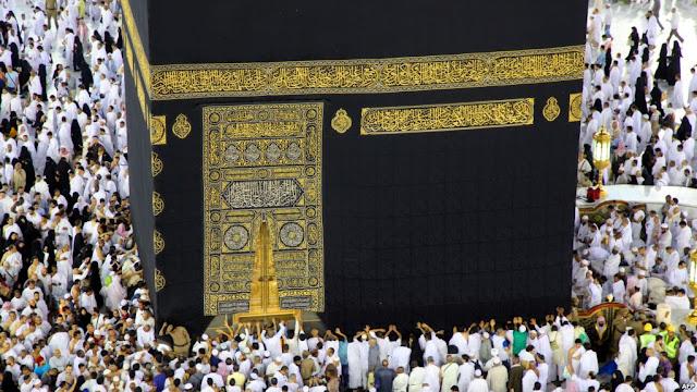 تفسير رؤية المسجد الحرام و الكعبة في المنام