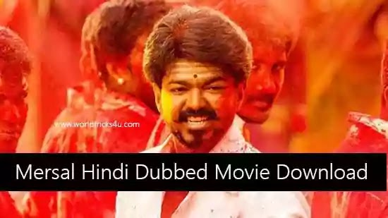 mersal south indian movie hindi dubbed download ,mersal full movie hindi dubbed 2018 free download ,tamilrockers mersal full movie download ,mersal full movie download in hindi dubbed ,mersal full movie in tamil  ,mersal full movie hindi dubbed online