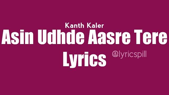 Asin Udhde Aasre Tere Lyrics Kanth Kaler
