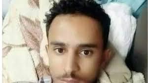 سبب مقتل الشاب عبدالله الأغبري