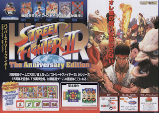Hyper Street Fighter II: The Anniversary Edition (USA 040202) ( Arcade )