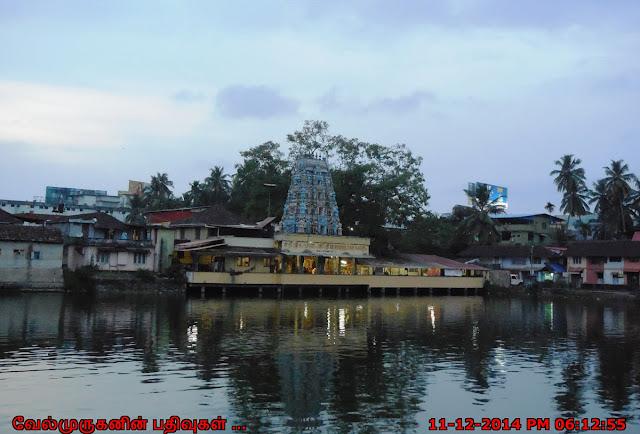 Tali Sri Mahaganapthy Sri Balasubrahmanya Kshetram