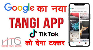 Google Earning Tangi App Download Karne ki Jankari