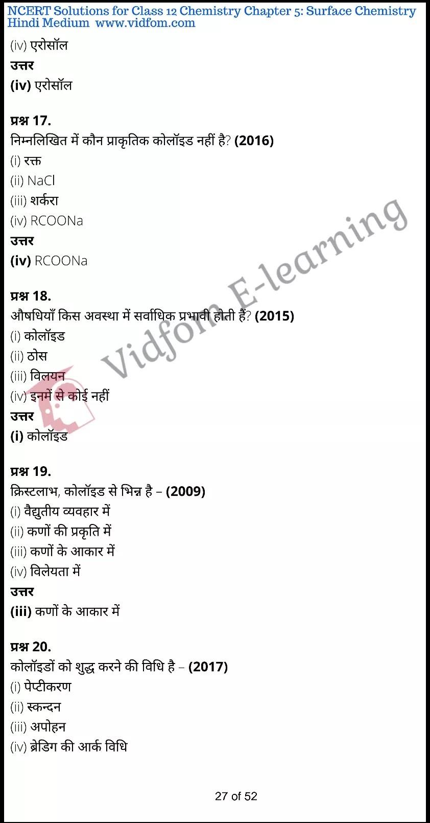 class 12 chemistry chapter 5 light hindi medium 27