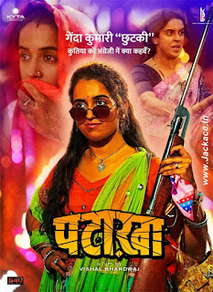 Pataakha First Look Poster 3