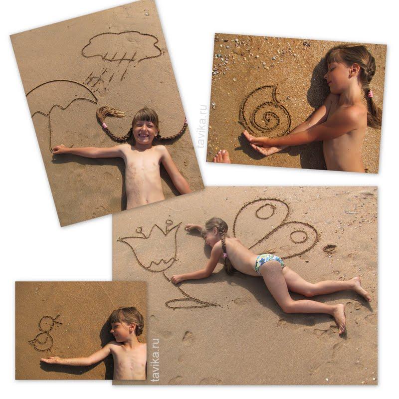 идея для летней фотосессии
