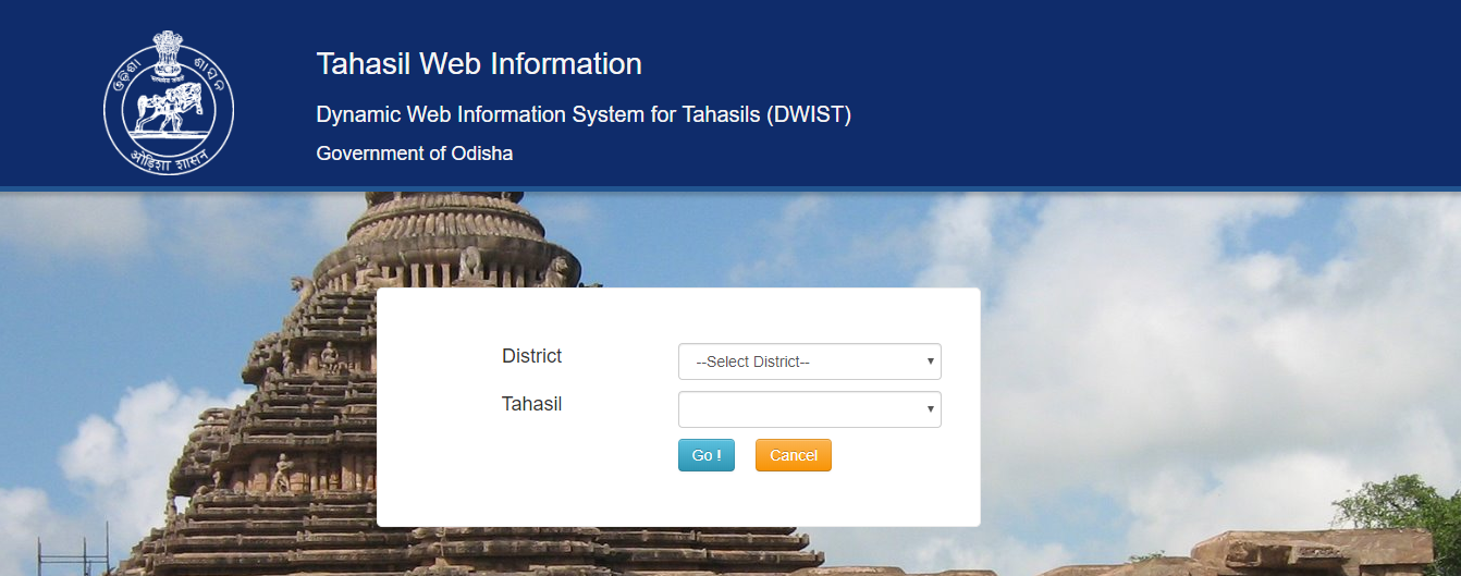 Tahasil Info