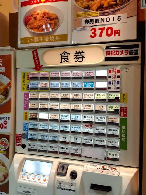 10D9N Spring Japan Trip: Ramen Vending Machine and McDonalds in Japan