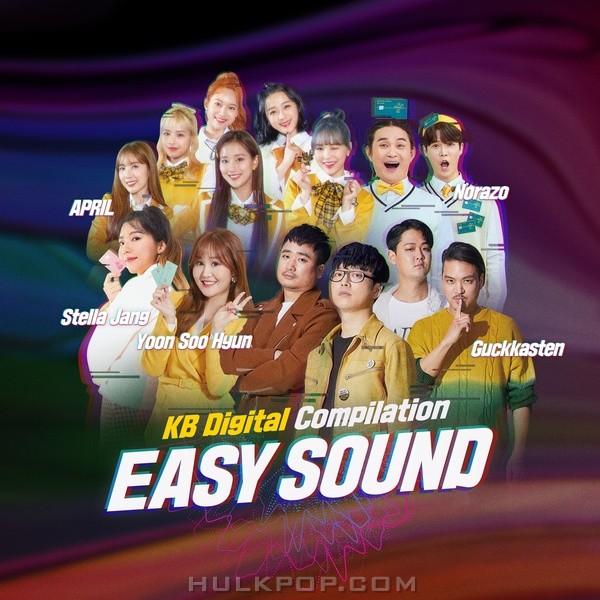 Various Artists – KB Digital Compilation : EASY SOUND