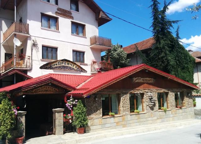Къща за гости при Дренчев