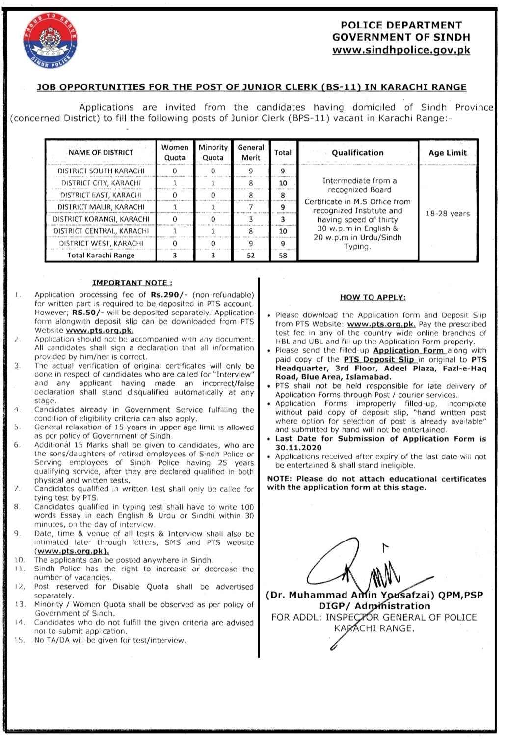Karachi Region Sindh Police Junior Clerks (BS-11) Jobs 2020 Via PTS Apply Online 58 Positions