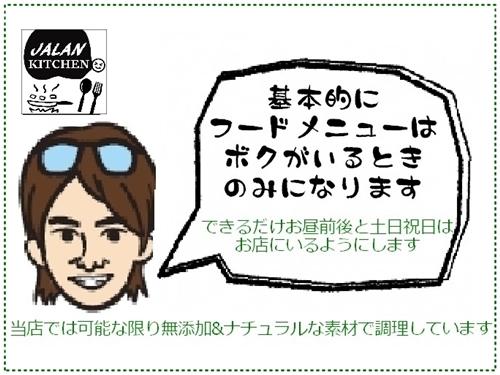 じゃらんキッチンからマンゴーパイ鯛焼き☆Mango Pie Taiyaki☆発売開始しました!