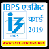 IBPS admit card: RRB officer scale 1 prelims 2019