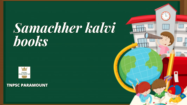 SAMACHEER KALVI 12TH BOOKS | DOWNLOAD FREE PDF