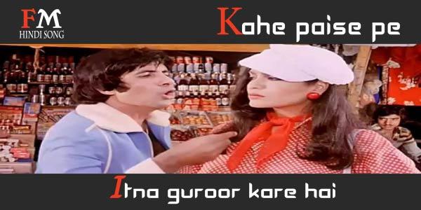 Kahe-paise-pe-itna-Laawaris-(1981)