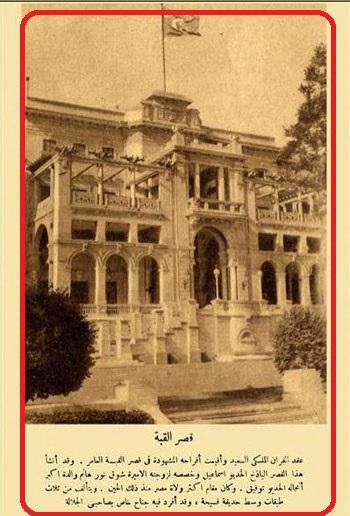قصر القبة.. متحف الأعاجيب والأسرار!