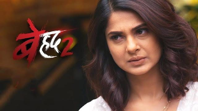 Future Story :  Rudra marries Ananya post Maya goes missing in Beyhadh 2
