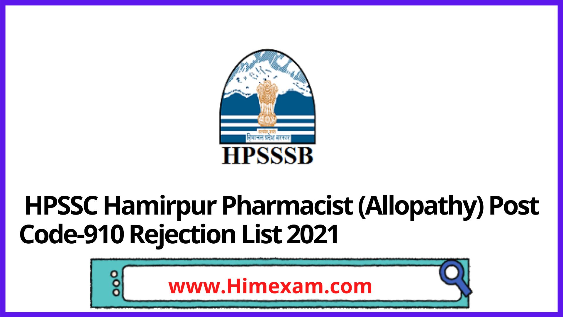 HPSSC Hamirpur Pharmacist (Allopathy) Post Code-910 Rejection List 2021