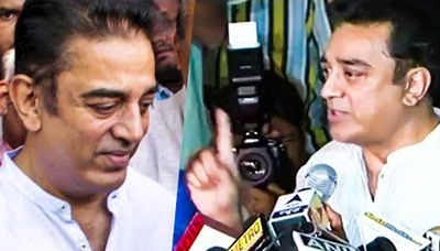 """If I decide, I will be the Chief Minister"" – Kamal Haasan"