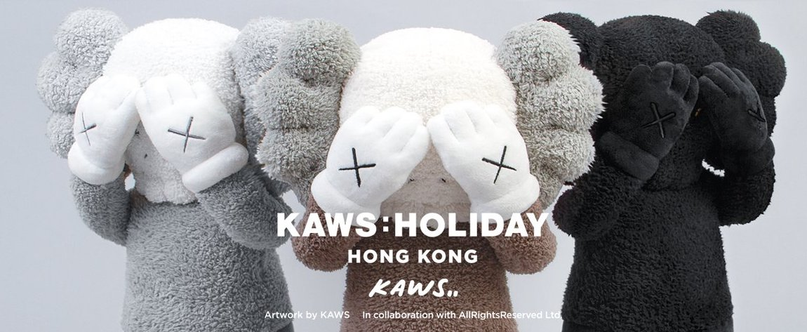 "54d0ea463d4 To celebrate the launch of ""KAWS:HOLIDAY"" Hong Kong (Tagged #onTOYSREVIL),  an exclusive 20"