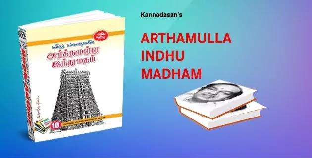 arthamulla indhu madham pdf, arthamulla indhu madham tamil, kannadasan books @pdftamil