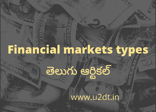 DIfferent types of financial markets | stockmarket telugu