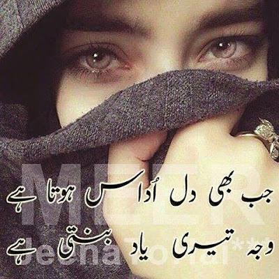 2 Lines poetry   two line shayari   Urdu poetry World,Urdu Poetry,Sad Poetry,Urdu Sad Poetry,Romantic poetry,Urdu Love Poetry,Poetry In Urdu,2 Lines Poetry,Iqbal Poetry,Famous Poetry,2 line Urdu poetry,Urdu Poetry,Poetry In Urdu,Urdu Poetry Images,Urdu Poetry sms,urdu poetry love,urdu poetry sad,urdu poetry download