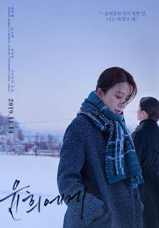 مشاهدة فيلم Moonlit Winter 2019 مترجم