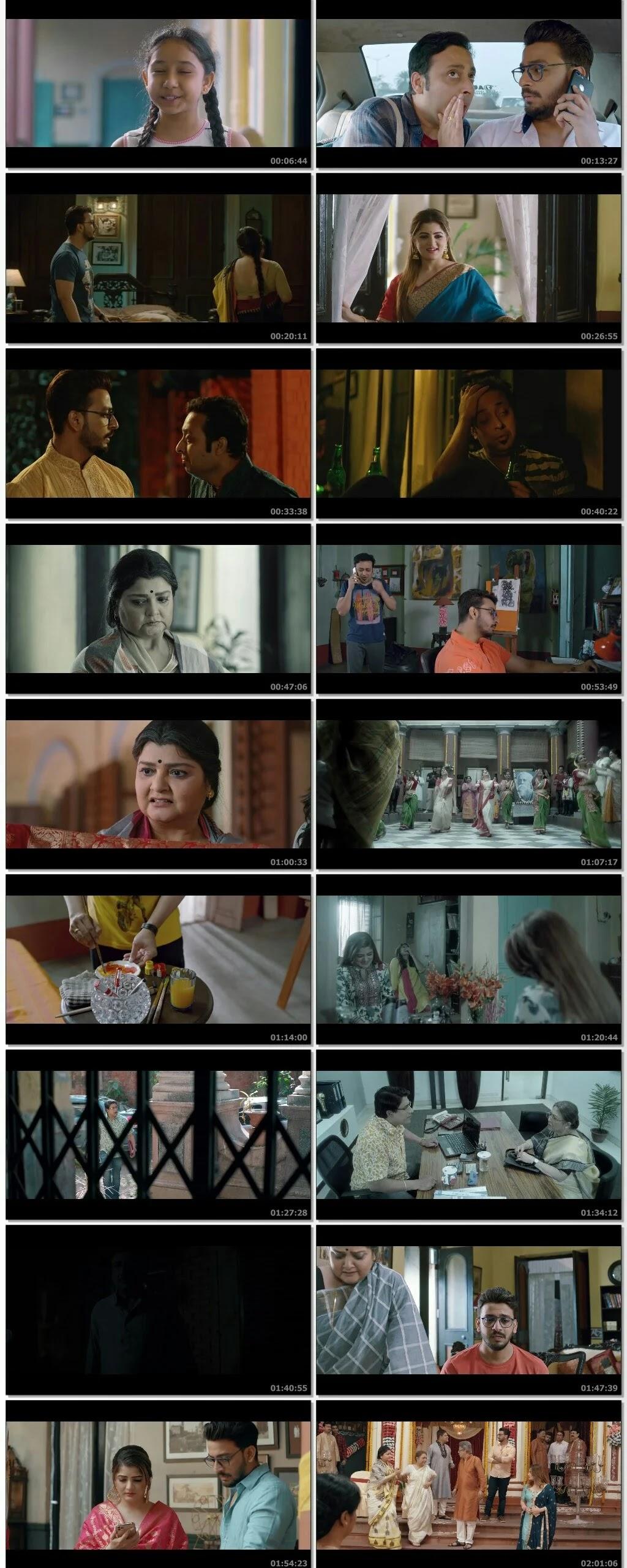 Ajob Premer Golpo Bangla movie download