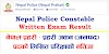 Nepal Police Constable (Janpad) Written Exam Result 2077