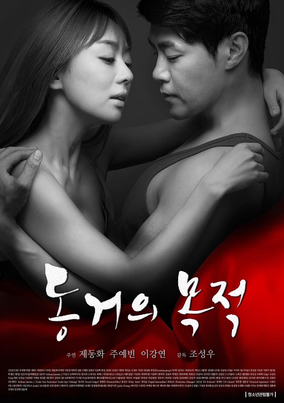 The Purpose Of Cohabitation Full Korea 18+ Adult Movie Online Free